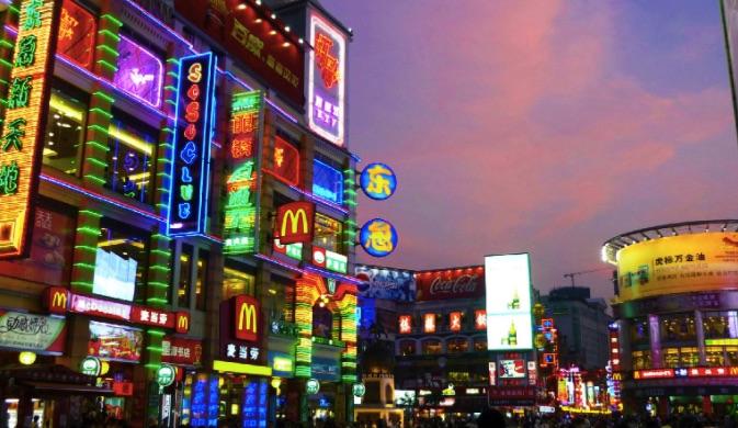 Lưu ý mua sắm khi du lịch quảng châu