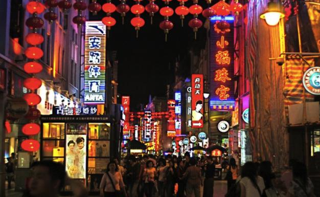 Mua sắm khi du lịch quảng châu tại Bắc Kinh Lộ